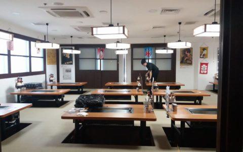Dohtonbori Restaurant