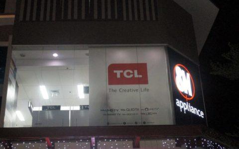 TCL Sun Inc